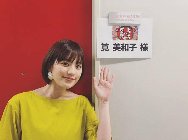 """筧美和子 on Instagram: """"本日21時からABC「そんなコト考えた事なかったクイズ トリニクって何の肉!?」に出演いたします🐔知っているようで意外と知らないことが多かった…!温かく見守って頂けたら嬉しいです。笑是非ご覧くださいませ。"""" (544685)"""