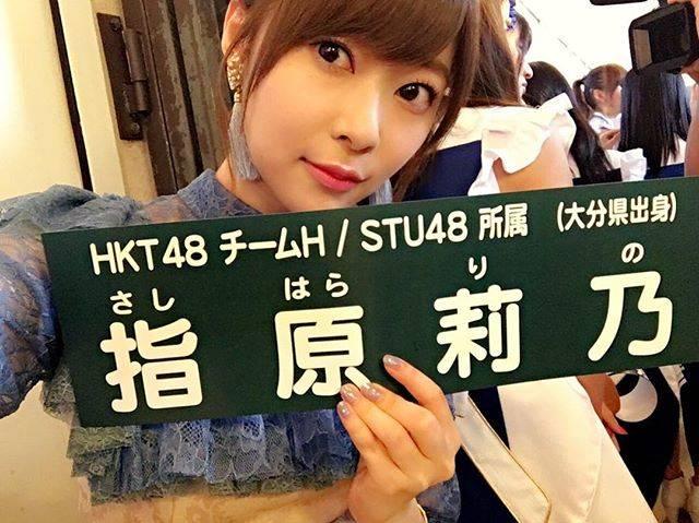 """指原莉乃 (Fanpage/NOT OFFICIAL) on Instagram: """"// 指原莉乃 ♡ ─ ❥ 大分県出身、さっしーこと指原莉乃です あなたの、あなたの、あなたの指原クオリティー覚醒! 大分県出身、指原莉乃です 💕 ─ 1st Senbatsu Election- #27(Undergirls) 2nd Senbatsu…"""" (545710)"""