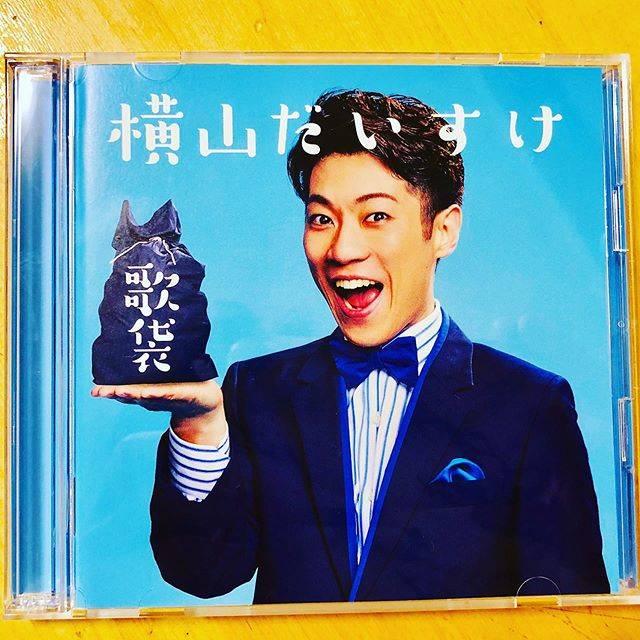 """Mika Fukushima on Instagram: """"#横山だいすけ #歌袋#Hands (10曲目)#長男 参加しましたー😆✨✨✨「Hands」聴いてね‼️"""" (546705)"""