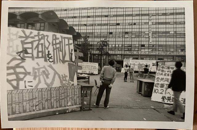 "SUKIYAKI RECORDS on Instagram: ""#70年代#60年代#安保闘争#反戦運動#ベトナム戦争#昭和#東京#機動隊#学生運動#1970s#1960s#japan#tokyo#showa#法政大学#市ヶ谷キャンパス#法政大学市ヶ谷キャンパス"" (550478)"