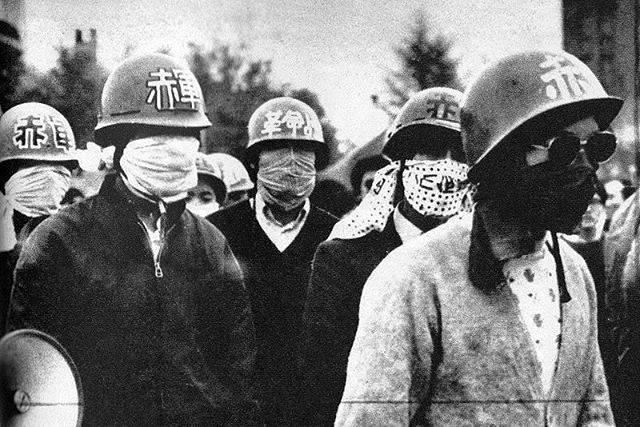 "@plutoniumkun on Instagram: ""Red Army Protestors. Japan. 1960s ー ー ー  #japan #blackandwhite #protest #redarmy #photo #history #1960s #fightthepower #japanese  #students…"" (550490)"