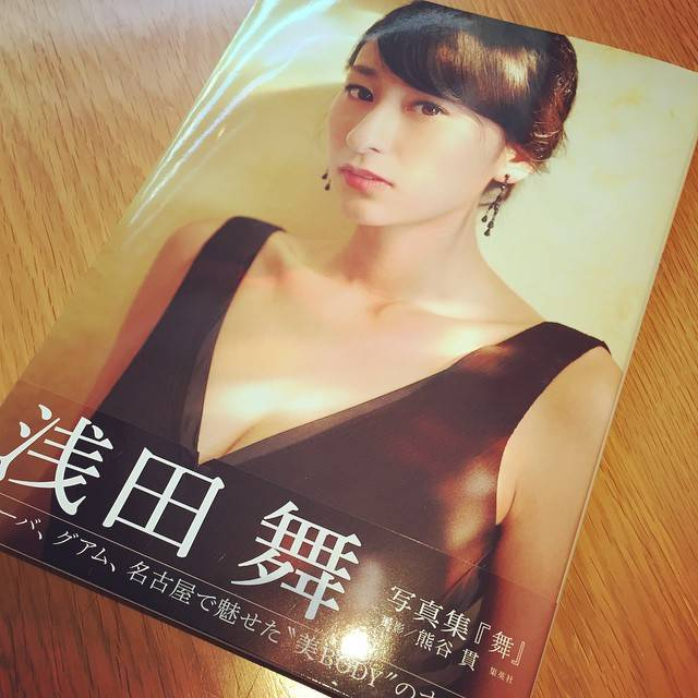"@k__ksh03 on Instagram: ""池田、買ってしまいました。🙇#浅田舞#ぐうタイプ#美乳#鼻フェチ#欲求に正直に生きてます"" (550964)"