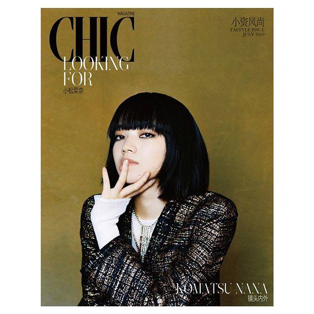 "@konichan7 on Instagram: ""CHIC 📘#China#magazine"" (551171)"