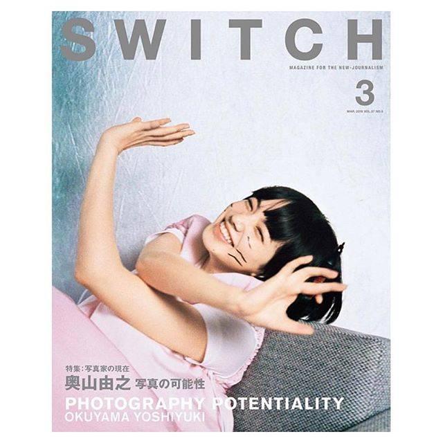 """@konichan7 on Instagram: """"switch 😆#japan#magazine"""" (551325)"""