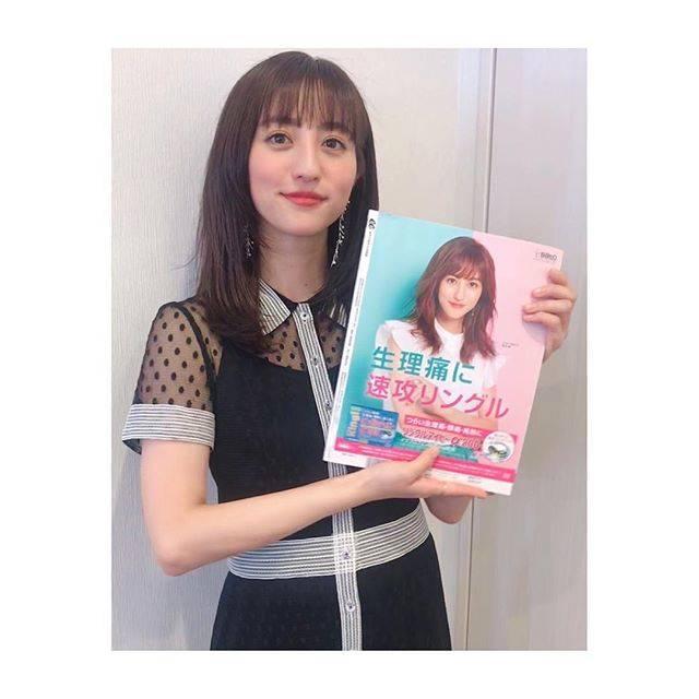 "Akane Hotta / 堀田茜 on Instagram: ""CanCam5月号の裏表紙もチェック🎉リングルアイビーの新しいビジュアル公開です🥳"" (554308)"