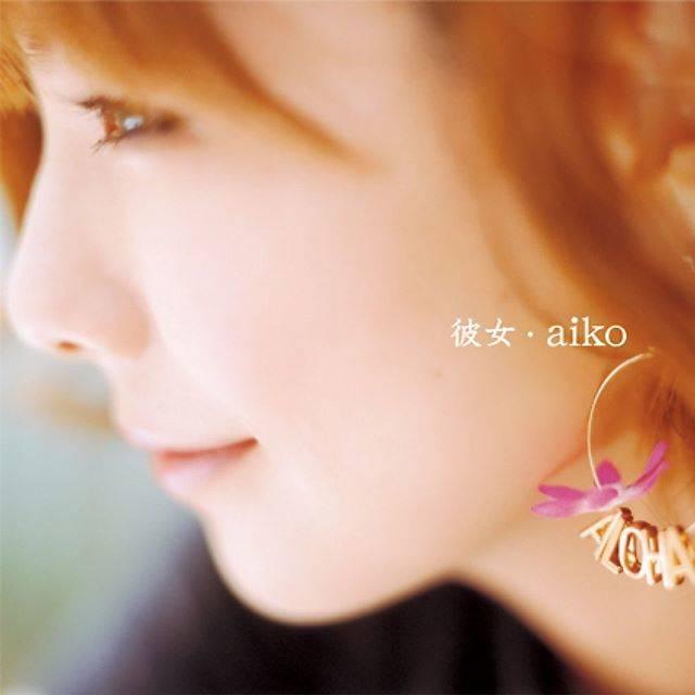 """りょう on Instagram: """"大好きなアルバム!思い出のアルバム☺️aiko元気かなぁ〜💕 ライブ行きたい🔥🔥🔥 #aiko彼女 #aikoジャンキー#aikoライブ"""" (557658)"""