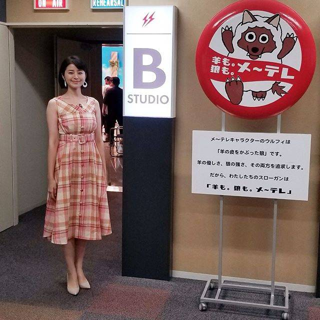 "Chinami Suzuki 鈴木ちなみ on Instagram: ""#デルサタ #Bst#今日は土曜日dress...@redyazel"" (558217)"