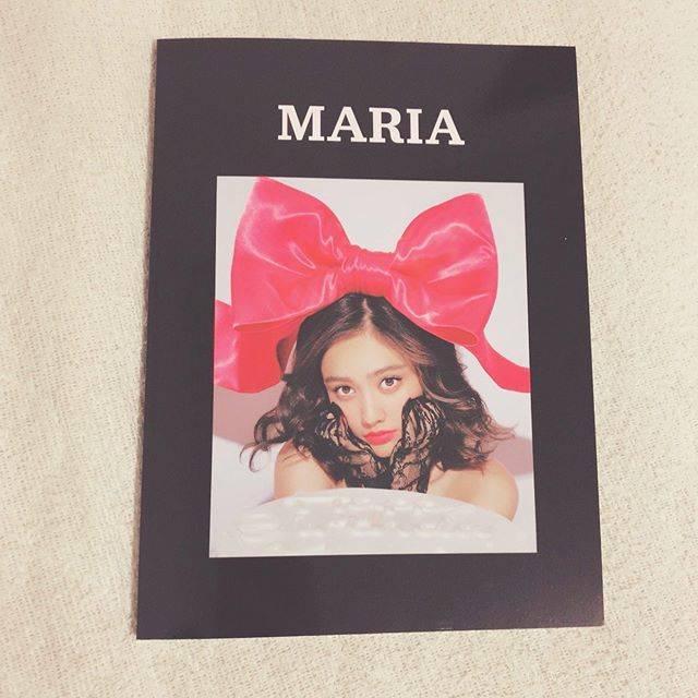 "TAISUKE on Instagram: ""~728~HBD!!! #谷まりあ#谷まりあ写真集 #MARIA"" (559197)"
