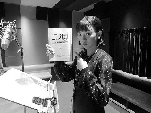"永野芽郁 on Instagram: ""・二ノ国☺︎"" (560131)"