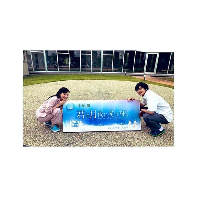 """永野芽郁 on Instagram: """"・映画「君は月夜に光り輝く」公開されました☺︎沢山の方に温かい愛が届きますように。#君月#観てくれた方どうでした?"""" (560210)"""