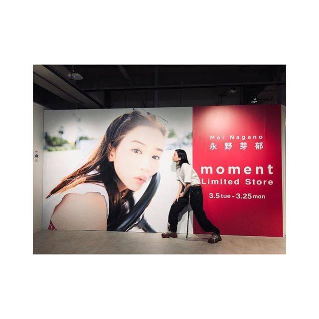 """永野芽郁 on Instagram: """"・写真集発売と同時にパネル展が始まりました☺︎沢山の方が来てくださってるみたいで。嬉しい。本当にありがとうございます🌷なんだか不思議な感慨深い時間でしたわよ。お時間あればぜひ遊びに来てね🥺"""" (560223)"""
