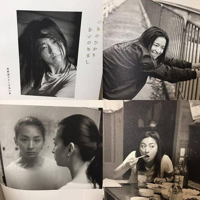 """rikomama on Instagram: """"#つきのひかりあいのきざし #尾野真千子と川島小鳥 #尾野真千子さん写真集  何年か前のお祭りで 尾野真千子さんに思い切って聞いてみた。 「風と共に去りぬの ヴィヴィアン リーに似ていると言われませんか?」 「言われる^_^ヴィヴィアン!って呼ぶ人もいる。」 この…"""" (561641)"""