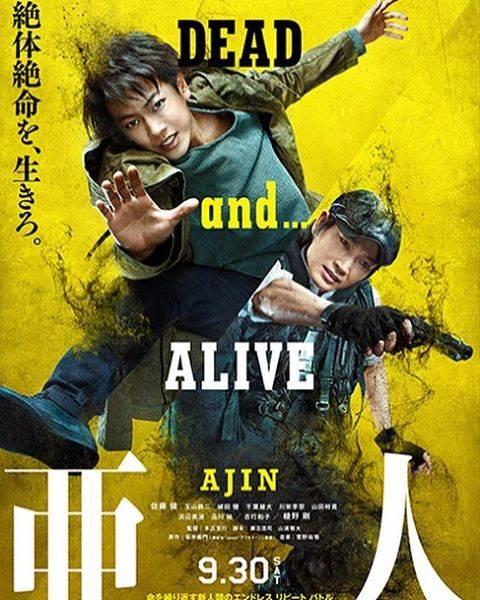 """よぽよぽ on Instagram: """"8/10  亜人  漫画は全巻持っているのでとっても気になってた映画をようやく観れた!!! 単行本ではまだ完結してないのに、どうまとめたんだろうって気になってたけど、とてもいい終わり方で最高…! 綾野剛の演技もさいっこうだった…!! #1日1映画 #亜人 #amazonプライム…"""" (579851)"""