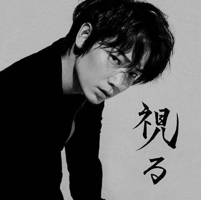 """Artistitita 1.0 on Instagram: """"視る(みる) to look  #japaneseart #japanese #shodo #japaneseshodo #calligraphy #japanesecalligrapher #shodojapan #shodoartist…"""" (587573)"""