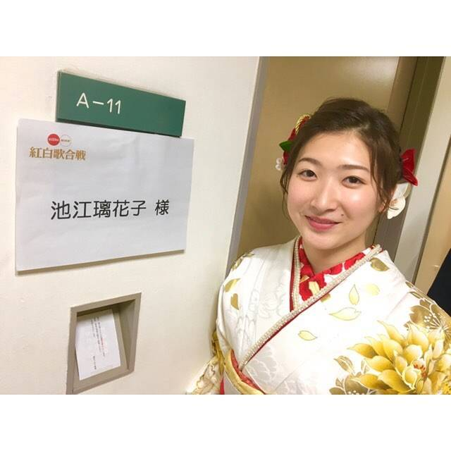 """Rikako Ikee on Instagram: """"*明けましておめでとうございます🌅今年もよろしくお願い致します。紅白歌合戦見ていただきありがとうございました😊#happynewyear2019 #nhk紅白歌合戦2018"""" (590646)"""
