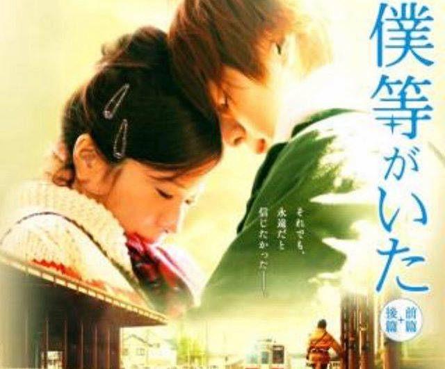 """Sumiko  Eguchi on Instagram: """"ここ数日涙腺崩壊の映画ばかり観てる😥 今日のも泣けた...名言がヤバい😭  このずっと続く空の下、 あなたは今どこにいますか? 今日はだれと会い、 どんな話をして、 どこに行きましたか? 最後に私を思い出したのはいつですか? 今、誰を愛してますか? 私は今日も貴方を愛してます。…"""" (594862)"""