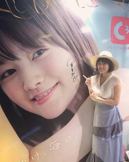 """筧美和子 on Instagram: """"GirlsAwardありがとうございました!プレミアム全身脱毛サロンC3のイメージキャラクターを務めさせて頂くことになりました!よろしくお願いします☺️ #girlsaward #C3"""" (595289)"""
