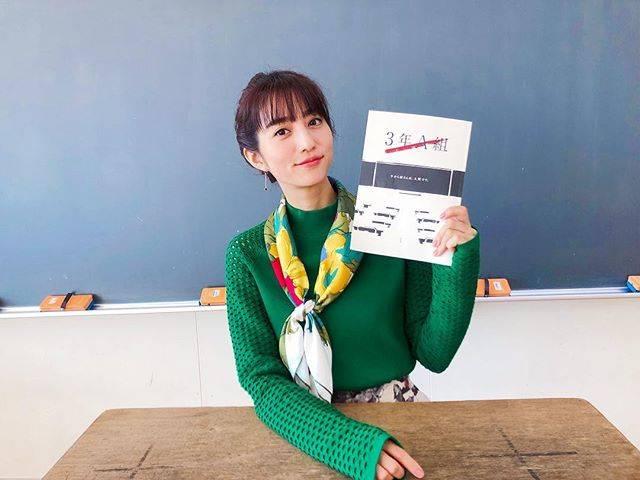 """Akane Hotta / 堀田茜 on Instagram: """"早速、年始の出演情報🌈 お正月のウルトラマンDASH見てくださった方々ありがとうございました! レジェンドの皆さんの挑戦、今回も惜しかったですが…私もパワーをたくさんいただきました✨ またリベンジは見れるのか、、?! 楽しみにしています!⚽️ 1/4 18:30〜…"""" (597372)"""