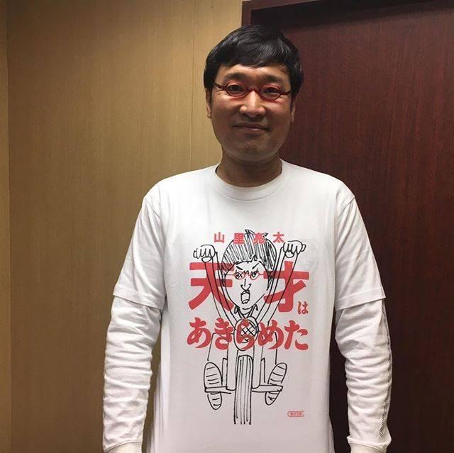"""山里亮太 on Instagram: """"天才はあきらめたトークイベント終了。楽しかったです。まさかの天才はあきらめたTシャツ!"""" (598223)"""