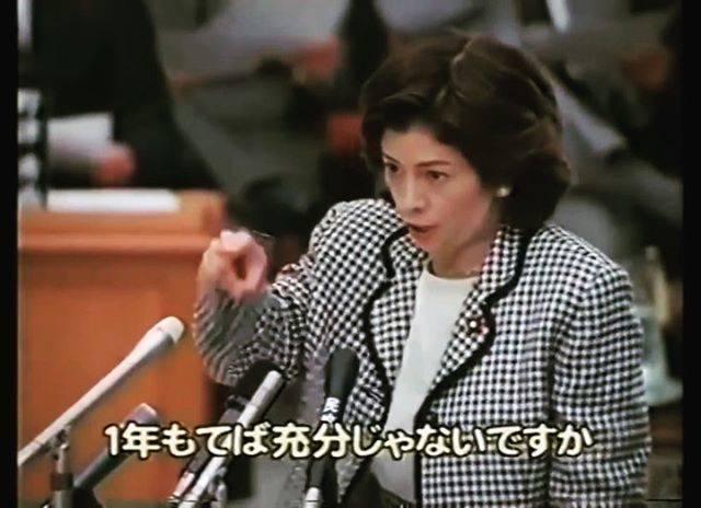 """なりたま on Instagram: """"みんなは選挙に行った?僕は沢口靖子ちゃんに投票してきたよ。#沢口靖子"""" (603309)"""