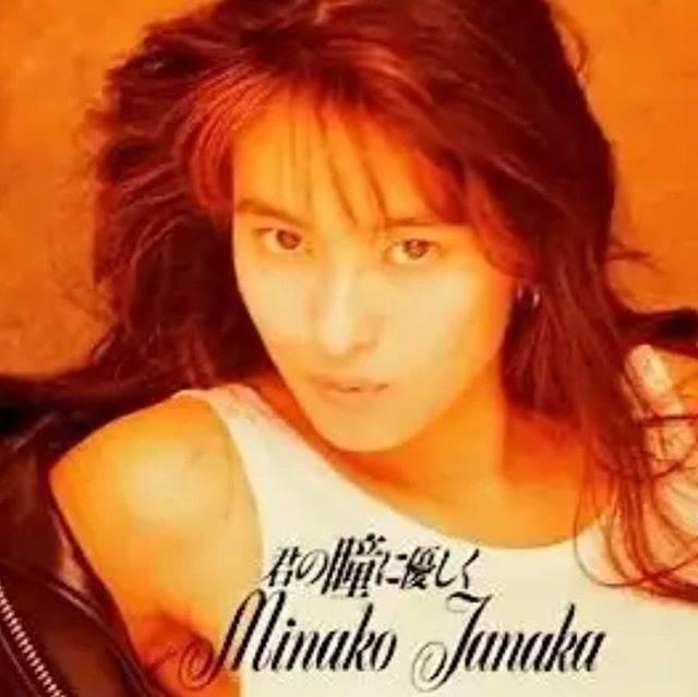 """honey-chang on Instagram: """"#田中美奈子#minakotanaka#tanakaminako"""" (603342)"""