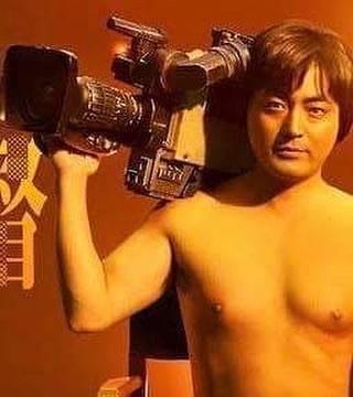 "Shunsuke Nagai 永井俊輔 on Instagram: ""似過ぎ #全裸監督"" (615282)"