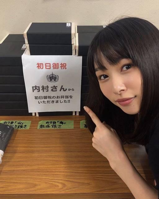 """桜井日奈子 on Instagram: """"初日を無事に終えましたやっぱりものすごく緊張しました、が、ものすごく楽しかったです!明日も頑張ります💪千秋楽どうぞよろしくお願いします!#内村文化祭19三茶"""" (617971)"""