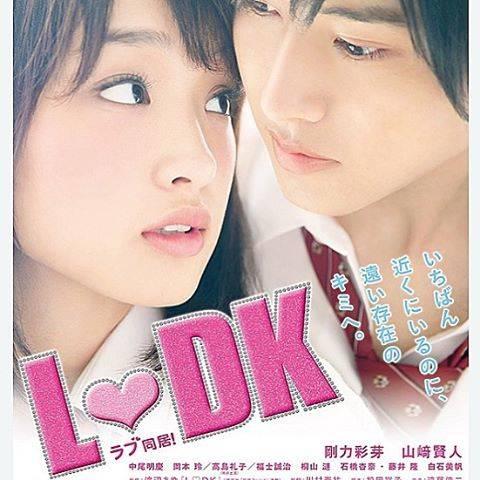 "Movie🎞 on Instagram: ""#LDK#山崎賢人#剛力彩芽"" (620078)"