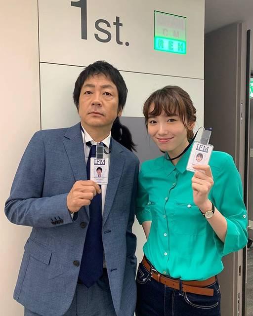 """飯豊まりえ on Instagram: """"@sign.2019 😌✨ IDパス"""" (621215)"""