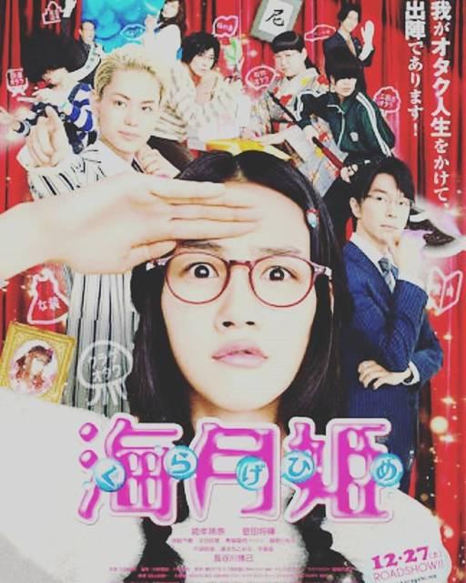 """ame on Instagram: """"面白かったです#海月姫 #映画のほう #菅田将暉の女装 #長谷川博己"""" (622586)"""