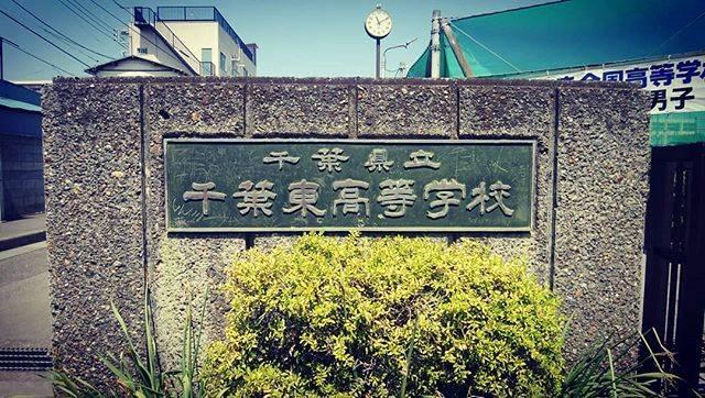 "Toru Ichiki on Instagram: ""娘の入学式#千葉東高校 #桐谷美玲 #小島瑠璃子"" (624754)"