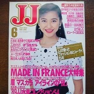 "T&F on Instagram: ""賀来さん、ずっとキレイJJはお嬢様雑誌のイメージ..#賀来千香子#JJ#光文社"" (625228)"