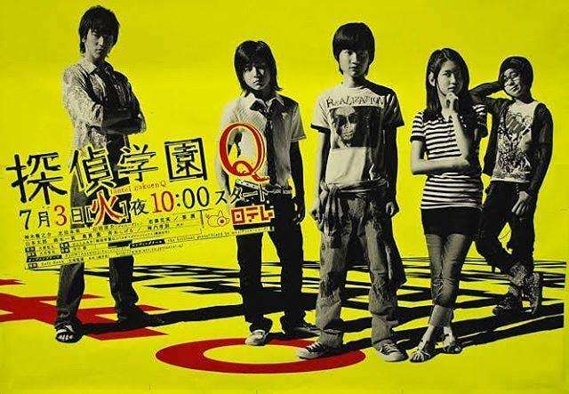 "@dramaandme_ on Instagram: ""#探偵学園q #tanteigakuenq #drama #japanese #japanesedrama"" (626448)"