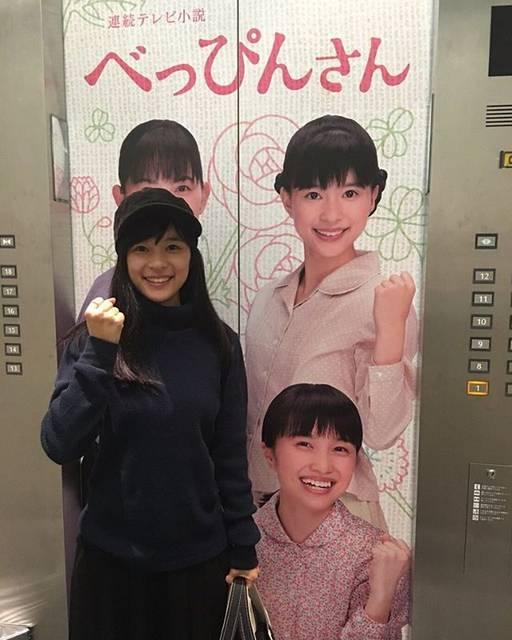 Instagram post by Kyoko Yoshine 窶「 Jun 6, 2017 at 6:16am UTC (627255)
