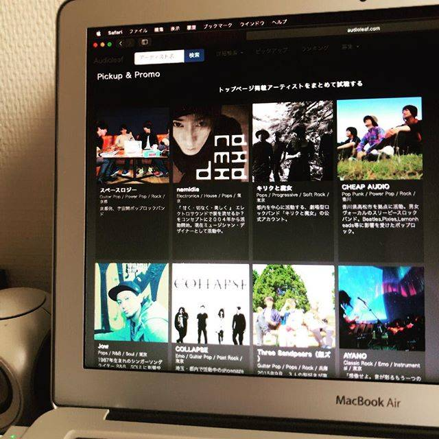 "namidia on Instagram: ""I was selected as a pickup artist at a Japanese music site😊🎶 #japan #electropopmusic #namidia #electromusic #tokyo #samurai #ninja #ermite…"" (629325)"