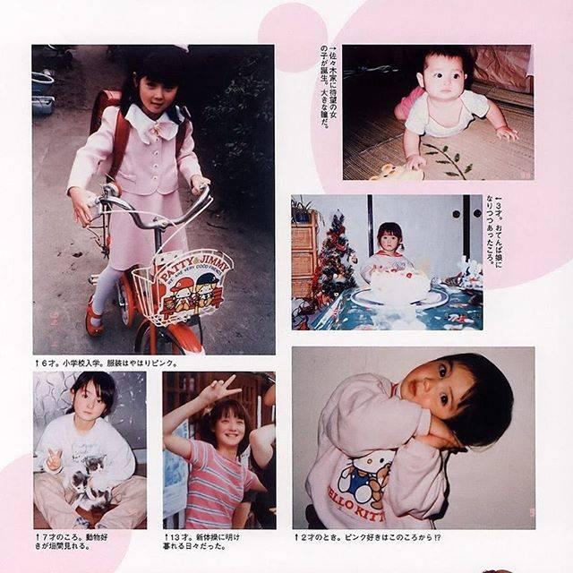 """ノゾミ里 on Instagram: """"佐々木希さん子供の時です。#佐々木希 #子供 #child #childhood #cute #可愛い💕"""" (632036)"""