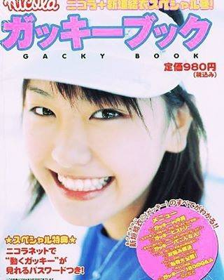 "@yuibosmile on Instagram: ""#新垣結衣 #ガッキー #aragakiyui #yuiaragaki #gakki"" (635930)"