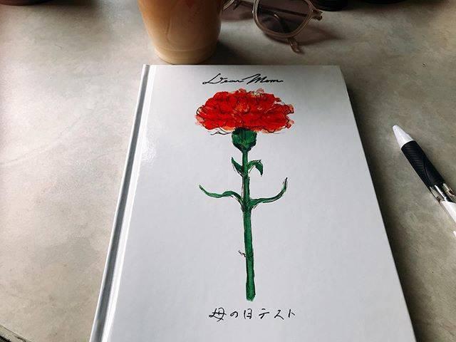 """飯豊まりえ on Instagram: """"もうすぐ母の日!この本とても面白い。そして意外と難しい。母の日に渡そうと思ってるけどきっとここに載せたからもうバレちゃうね😂♡ でも、皆さんにもオススメだから良かったら!"""" (636942)"""