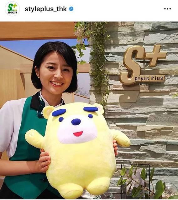 "Chinami Suzuki 鈴木ちなみ on Instagram: ""#東海テレビ#スタイルプラス#イッチー"" (640371)"