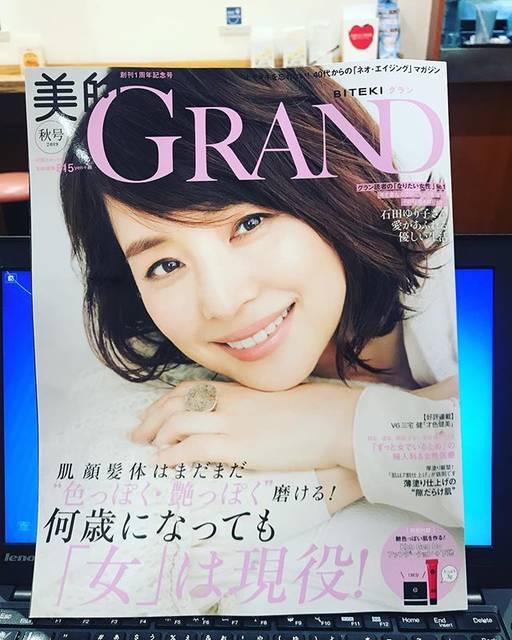 "Akira Saitoh on Instagram: ""美しい人はみずみずしい。見た目も内面も。#美的 #美的grand #石田ゆり子  #高垣麗子 #神崎恵 #三宅健 #美容 #スキンケア #肌 #uv #skin #beauty #health #gourmet #recipe #小学館"" (641430)"