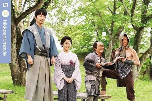 """高橋一生 on Instagram: """"#repost @hikkoshi.movie via @PhotoAroundApp 『#引っ越し大名!』 ✨大ヒット上映中✨  #3連休ですね🐌 #皆さんはいかがお過ごしですか? #ご家族やお友達と一緒に #引っ越し大名!を観るのもオススメですよ〜🎬…"""" (648359)"""