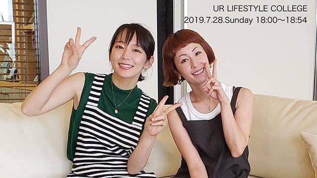 """吉岡里帆 on Instagram: """"おはようございます🌞  昨日の""""UR lifestyle college"""" ゲストは木村カエラさんでした!ツナギ被り♡  ポップでキュートな歌、そして存在感にウキウキラジオになりました。  新曲の「いちご」に詰まった愛情にグッとグッときました。ほぅ♡…"""" (649245)"""