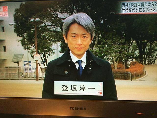 """Yuki Eclair on Instagram: """"#麿 #登坂淳一 #NHK大阪 #かんさい熱視線"""" (653061)"""