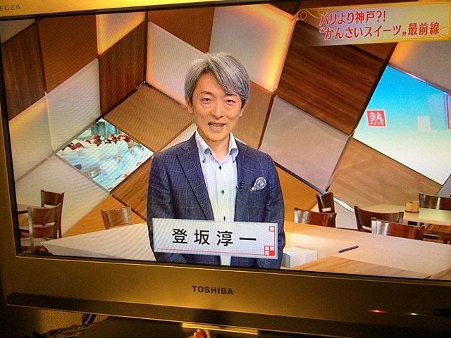 """Yuki Eclair on Instagram: """"まろーん#NHK大阪 #かんさい熱視線 #登坂淳一"""" (653066)"""