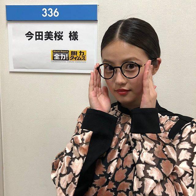 """今田美桜 on Instagram: """"ふふふふ今夜🕶ミテネ"""" (658455)"""