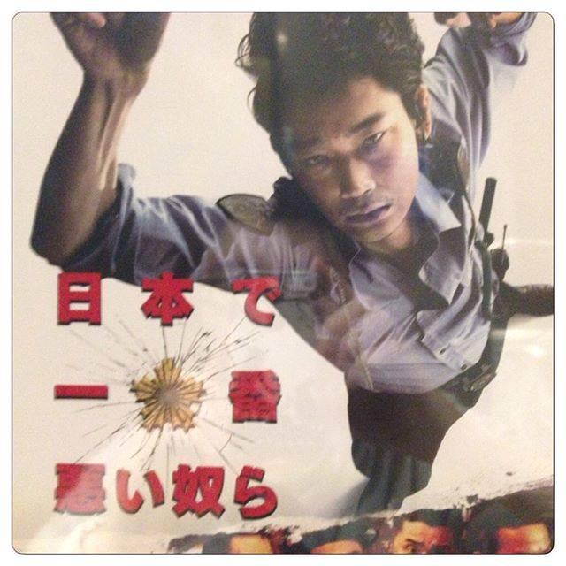 """Masaki Tanigawa on Instagram: """"ピカレスク・ロマンの傑作。それにしても今年の日本映画は傑作が多いです。世相に変化の多い時期は映画に多く傑作が生まれるという僕の持論が当たってるかも。#映画 #綾野剛やばい #綾野剛 #白石和彌 #日本で一番悪い奴ら #cinema #movie"""" (661412)"""