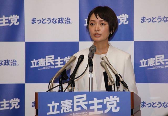 """市井紗耶香 Ichii Sayaka  市井纱耶香 on Instagram: """"このたび、立憲民主党公認で参院全国比例に挑戦することになり、昨日2019年6月26日に記者会見を開きました。 私、市井紗耶香の新しいチャレンジを応援していただけると、とても嬉しいです。以下、会見でのご挨拶全文です。どうぞよろしくお願いいたします。 . ----- . .…"""" (663789)"""
