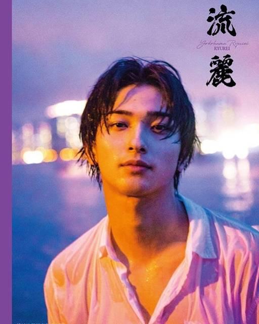 "rose_eternal on Instagram: ""#横浜流星 #ryuseiyokohama #流麗 #流麗8刷 #流麗重版 #japaneseactor #actor #国宝級イケメン #写真集"" (671197)"