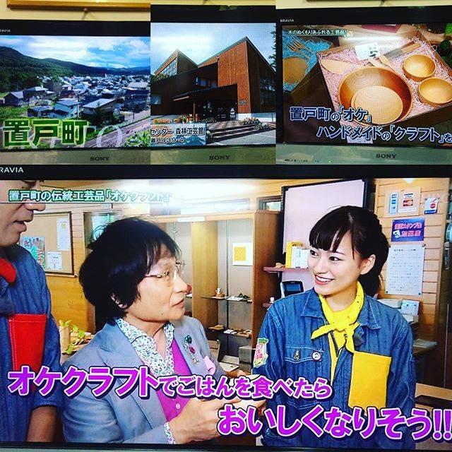 "Yukiko Tada on Instagram: ""置戸に知らないうちに尾木ママがっ!#hbc #あぐり王国北海道next  #尾木ママ #置戸 #tbs系列  #金井憧れ"" (671327)"