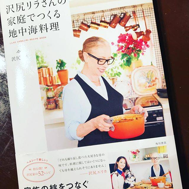 "Tetsuya Nakashima on Instagram: ""リラさんの本が届きました(๑˃̵ᴗ˂̵) 参考にさせて頂きます!  #世田谷パーク #BAR #mishuku #TOKYO #バー #東京 #三宿 #BUZZOFF #バズオフ #三軒茶屋  #隠れ家 #ダイニングバー #diningbar #映画 #フルーツカクテル…"" (672832)"